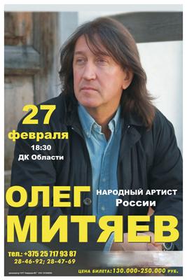 могилёв-дк-области-27-02-2013-г-2-отделения