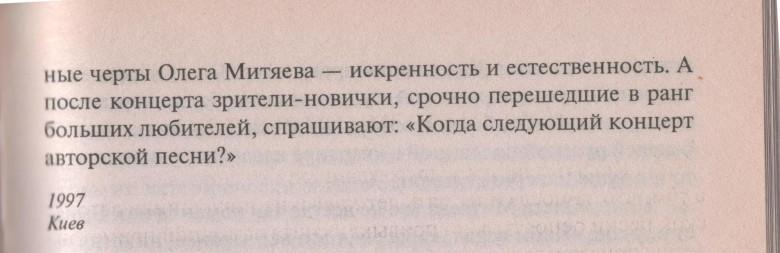 наталья-хоменко2