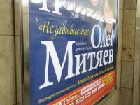 Афиша концерта в Санкт-Петербурге 11.02.2018
