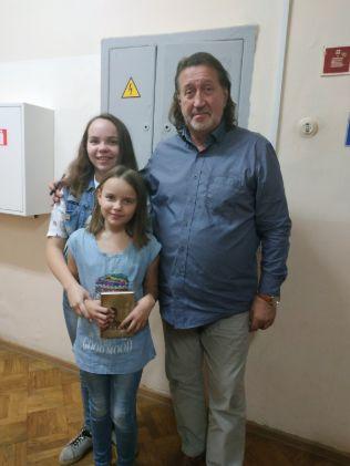 14.09.2018 Дзержинск