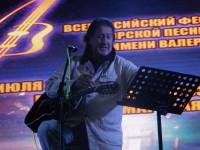 XLII ГРУШИНСКИЙ ФЕСТИВАЛЬ, 3.07.15 Г.
