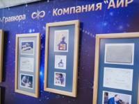Гравюра по эскизу Олега Митяева