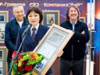 Москва 16.12.15