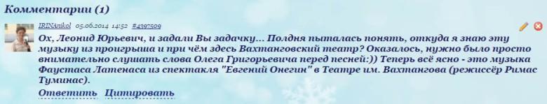 Вахтанговский корабль. Эльдар