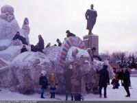 Дед Мороз и Ленин