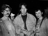 Грушинский фестиваль, конец 80-х