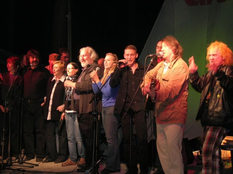 Ильменский фестиваль 2009 г.