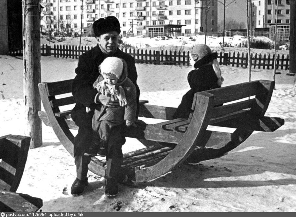 Зима 1963 г.