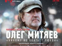 19.02.2019 Москва, VEGAS CITY HALL