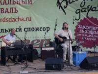 """20.06.15 XX музыкальный фестиваль """"Бабушкина дача"""""""
