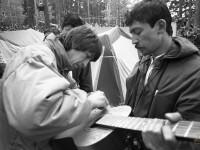XII Ильменский фестиваль 1988 г.