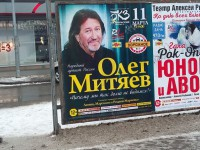 г.Санкт-Петербург 11 марта 2017 г.