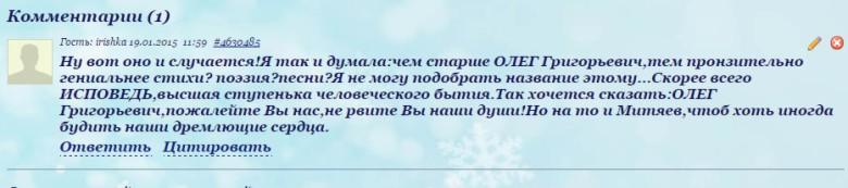 Ровесникам. Челябинск