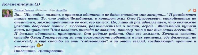 Ровесникам. Эльдар