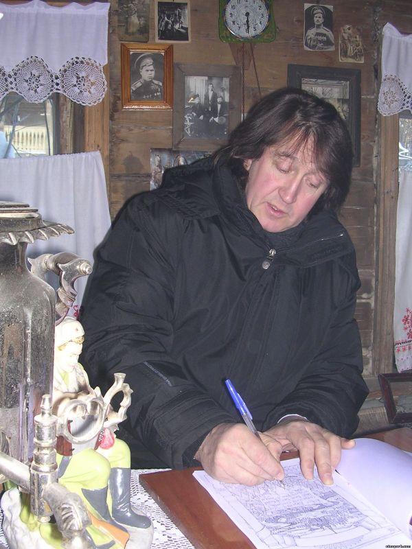 Сентябрь 2009 г