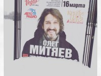 """Москва. Афиша 2-го фестиваля песни и поэзии  """"Крепитесь, люди!"""""""