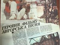 """Статья о фильме """"Игра с неизвестным"""""""
