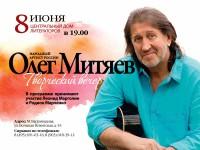 8.06.2016 Москва
