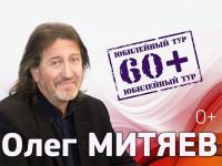 21.09.2016 Челябинск