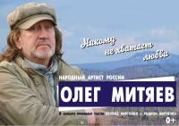 22.01.2019 Челябинск
