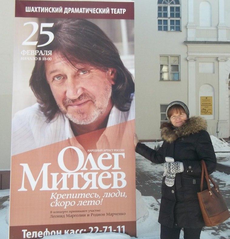 г. Шахты 25.02.2017 г.