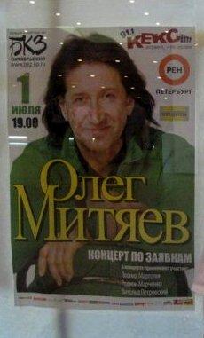 Санкт-Петербург 2009 г.