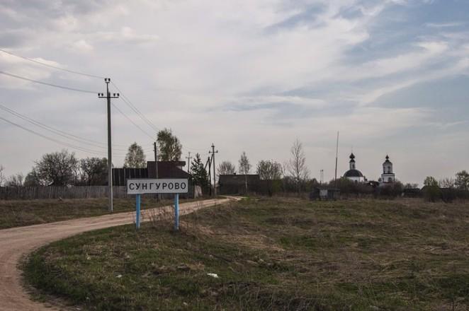 с-сунгурово-дорога-к-храму