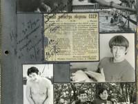 Страничка из домашнего  альбома