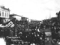 Челябинск, 9 мая 1945 год