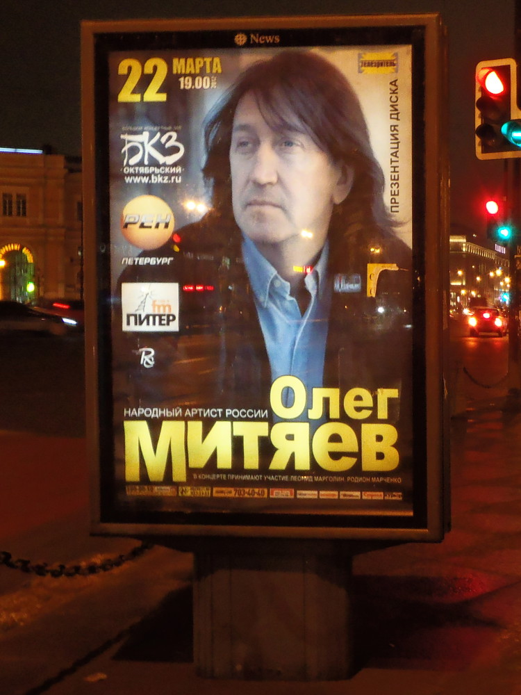 Санкт-Петербург 2015 г.
