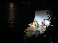 4.07.2020 г. Гала-концерт на Гитаре