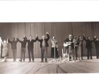 """Свердловск, 1986 г. Киноконцертный зал """"Космос""""."""