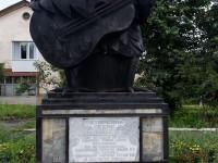 Памятник авторской песне.