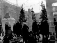 1980 г.Площадь революции.