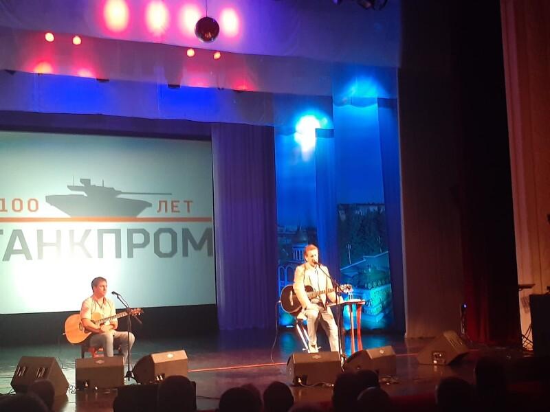 12.09.2020 Нижний Тагил, ДК им. Окунева