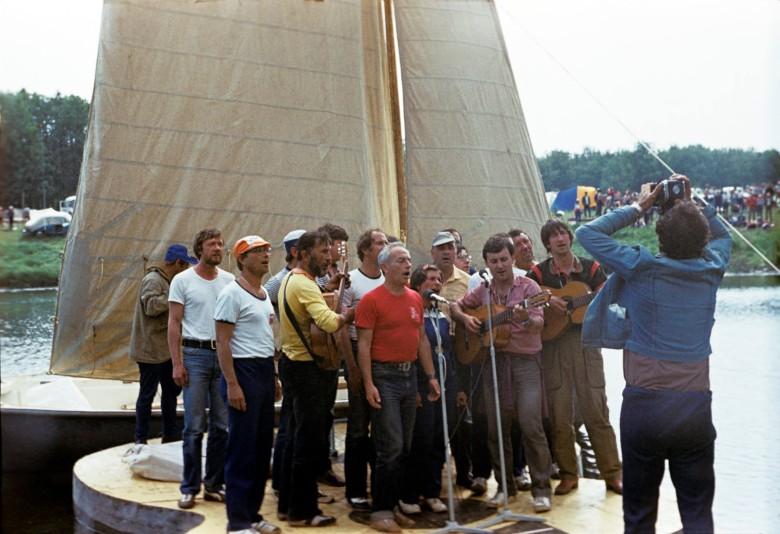 Грушинский фестиваль 1986 год.