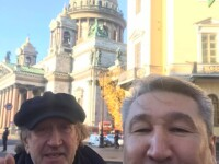 1.11.2020 Санкт-Петербург