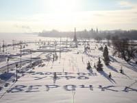 Ярославская стрелка, январь 2016 г.