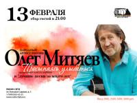 13-02-радио-сити