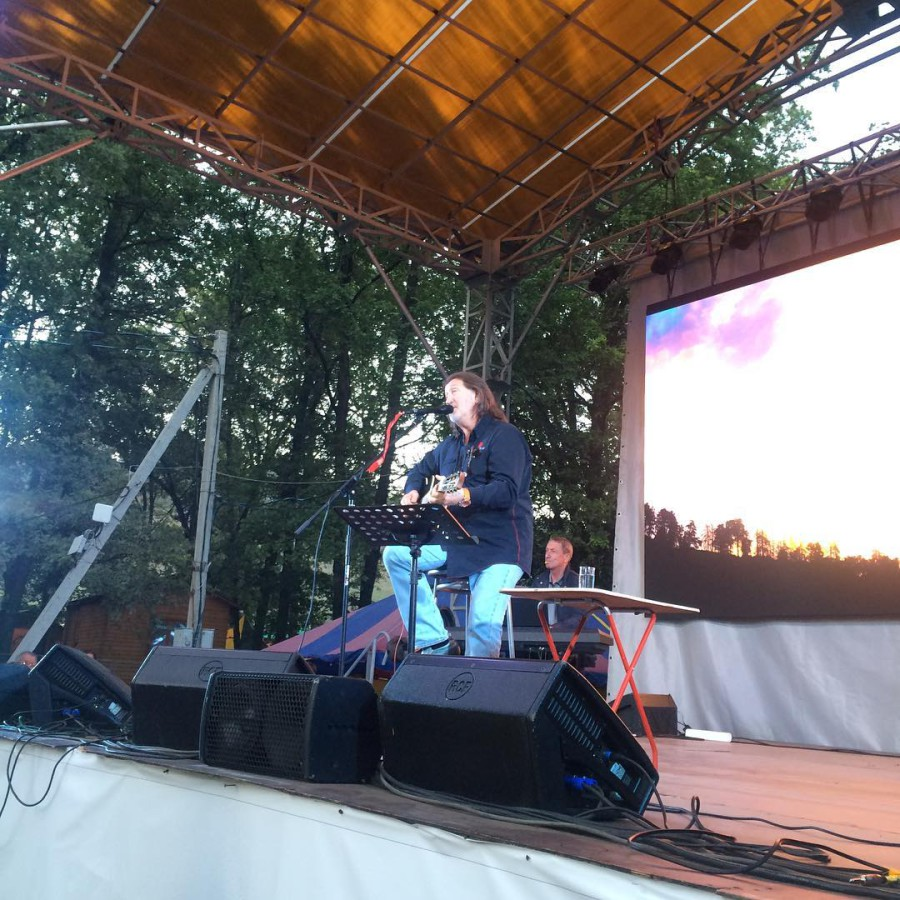 XLIII  фестиваль им. Валерия Грушина