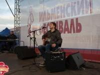 42 Ильменский фестиваль.