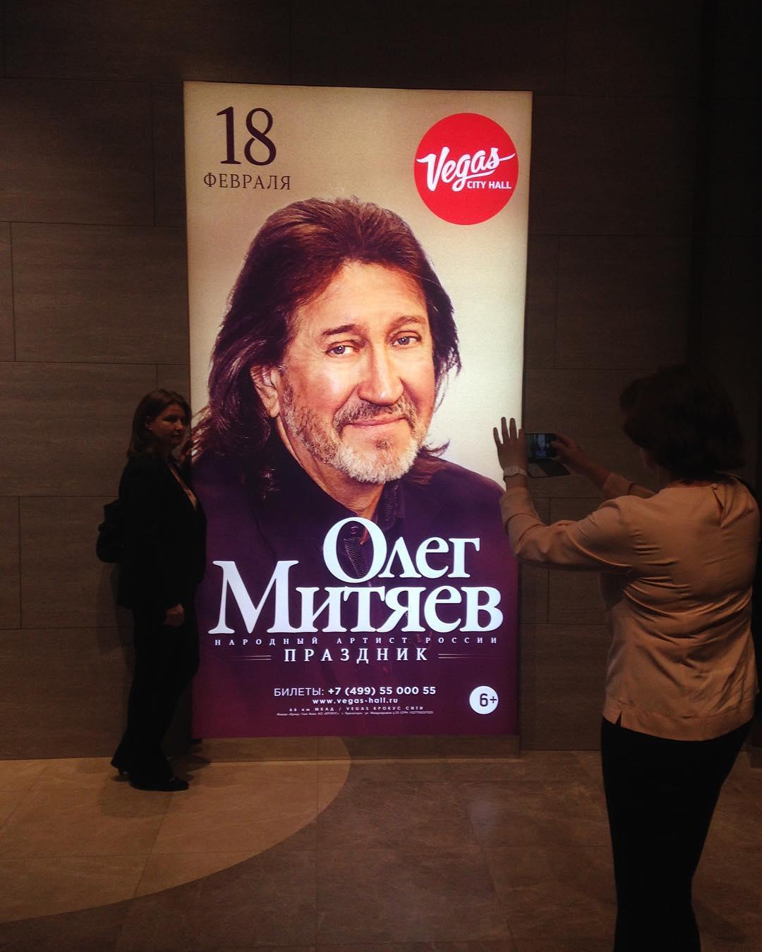 Москва 2016 г.