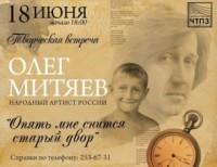 18.06.2018 Челябинск