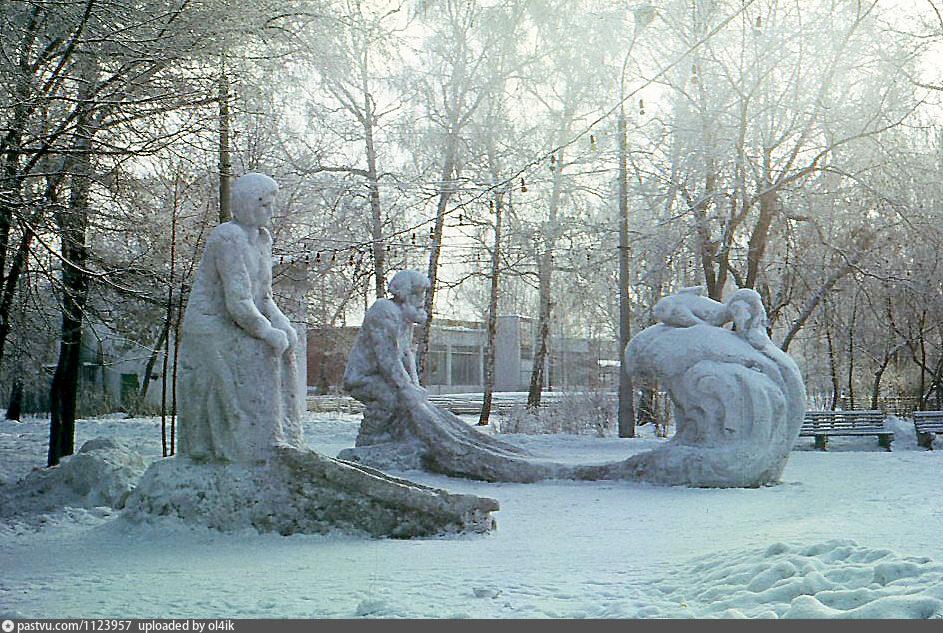 Городок в парке им. А.С.Пушкина
