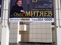 15.04.2021 г. Симферополь