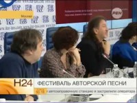 РЕН ТВ о пресс-конференции 21.03.14
