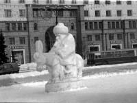Зимний городок 1986 г.