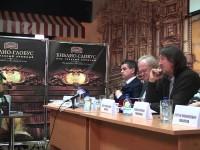 2 ч. Презентация книги «Южный Урал. Народная премия «Светлое прошлое»