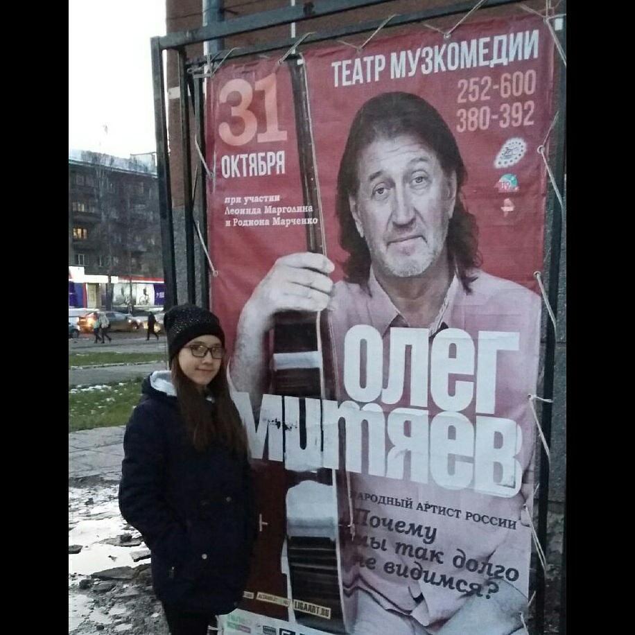 Барнаул 2017 г.