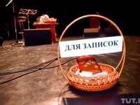 Минск 7.02.2015
